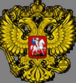 consulat russie